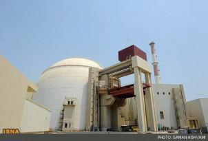 Das Atomkraftwerk Buscher liegt in einer Region, in der mehrere tektonische Platten aufeinandertreffen
