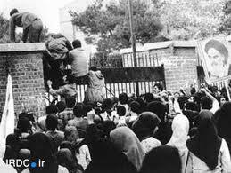 Am 4. November 1979 hatten iranische StudentInnenen die US-Botschaft besetzt und 52 Mitarbeiter der Botschaft 444 Tage als Geiseln gehalten