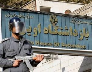 Zur Zeit sitzen zahlreiche politische AktivistInnen im Teheraner Evin Gefängnis, darunter 19 JournalistInnen und 27 BloggerInnen und Online-AktivistInnen