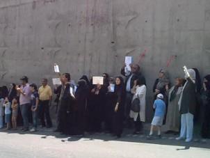 Protestaktion der Familien der politischen Gefangenen in Teheran