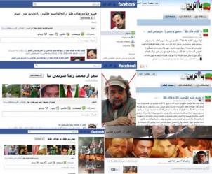 Screen Shots: Unterstützter der Grünen Bewegung stellen auf Social Media ihre Wut über den Film zur Schau.