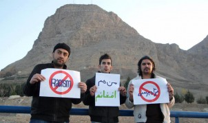 Protestaktion in Isfahan.