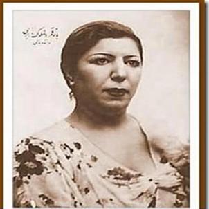 Ghamarolmolook Vaziri war die erste Frau, die vor gemischtem Publikum auftrat. Ab 1924 trat sie als Solosängerin in Teheran auf.