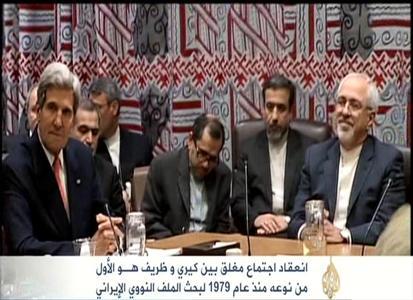 Fröhliche Außenminister bei ihrem ersten Treffen im Rahmen der Atomverhandlungen: Mohammad Javad Sarif (rechts) und John Kerry (ganz links) - Foto: jamnews.ir