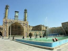 """""""Imam Moschee"""" in Teheran"""