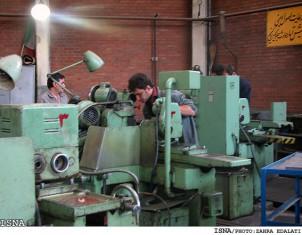 Irans Kleinindustrie
