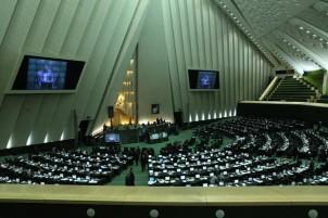 Irans Parlament