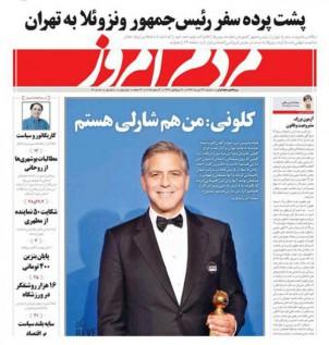"""George Clooney auf der Titelseite der inzwischen verbotenen Zeitung """"Mardome Emrooz"""""""