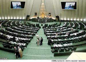 Auch das Parlament hat den Befehlen des religiösen Führers Folge zu leisten