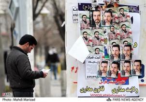 Wahlwerbung in Teheran