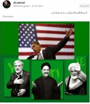 Screen shot von Ali Pakzads Seite auf Google+