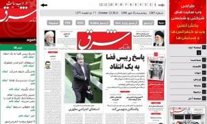 Screenshot: Die Zeitung Shargh