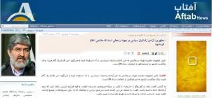 Screenshot - Website von Aftab News - mit dem Foto von Ali Motahari