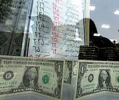 Der Wert des US-Dollars im Iran hat sich innerhalb von vier Jahren fast verdreifacht. Foto: donya-e-eqtesad.com.