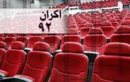 2010 verzeichneten die Kinos landesweit 18 Millionen Besucher. 2012 waren es nur noch halb so viele.