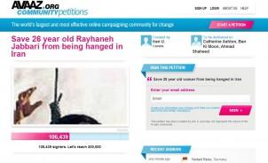 Screen shot: Mehr als 106.000 Menschen haben bereits die Petition gegen die Hinrichtung von  Reyhaneh Jabbari unterschrieben