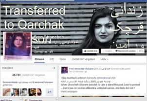 Screen shot: Facebookseite für die Freilassung von Ghoncheh Ghavami