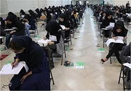 Die zehn Besten  bei den jährlichen landesweiten Aufnahmeprüfungen für die Universitäten wandern aus