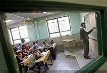 """""""Es gibt sogar Drogensüchtige an Grund- und Mittelschulen."""""""