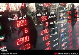 Nach der Bekanntgabe der Einigung stieg der Wert der iranischen Währung Rial.