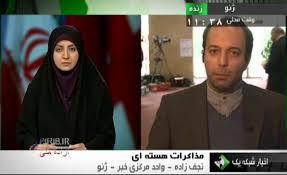 Staatliche Medien des Iran feiern die Einigung als Sieg der Islamischen Republik