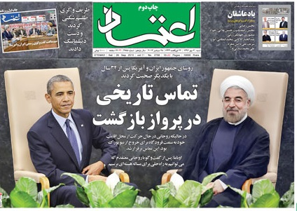 """Die Zeitung Etemad nennt das Telefongespräch zwischen Rouhani und Obama """"den historischen Kontakt"""""""