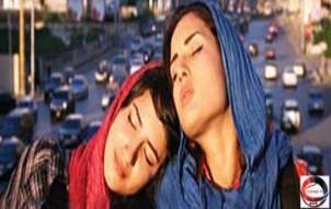 """In den letzten Jahren haben auch einige Filme auf de Situation der Homosexuellen im Iran hingewiesen Foto: Eine Szene aus dem Film """"Sharayet"""" (pardad.ir)"""