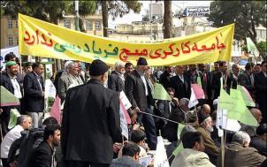 """""""Niemand beachtet die Schreie der Arbeiterschaft"""" - Arbeiterprotest in Teheran - April 2013"""