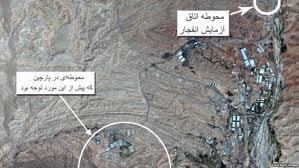 Die IAEA fordert seit langem Zugang zu der militärischen Anlage in Parchin, nahe Teheran. Kreise der westlichen Geheimdienste vermuten, dass dort Bestandteile von Atomsprengköpfen getestet worden seien. Der Iran dementiert.