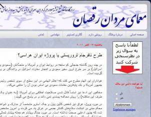 Screenshot: Weblog Moamaye mardane raghsan