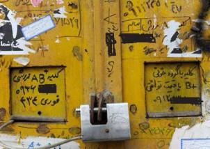 Mehrere illegale Nieren-Angebote in der Nähe eines Teheraner Krankenhauses