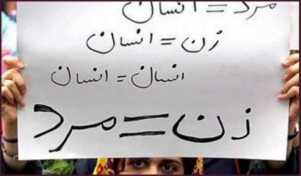 """Frauendemonstration in Teheran: """"Mann=Mensch, Frau=Mensch, Mensch=Mensch, Frau=Mann"""""""
