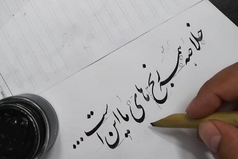 Der Schriftfälscher von Isfahan