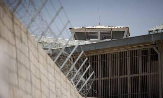 Teheraner Zentralgefängnis
