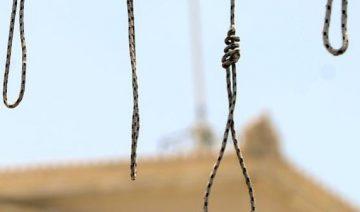 Todesstrafe, Iran, Welttag gegen die Todesstrafe