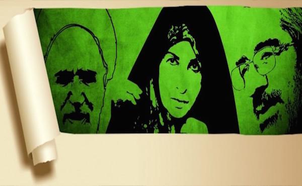 Hausarrest, Mousavi, Rahnavard, Karoubi, Iran, Menschenrechte, Ali Khamanei, Grüne Bewegung, Präsidentschaftswahlen 2009 im Iran