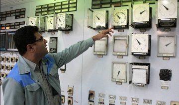 Stromknappheit, Iran, Stromversorgung, Teheran,