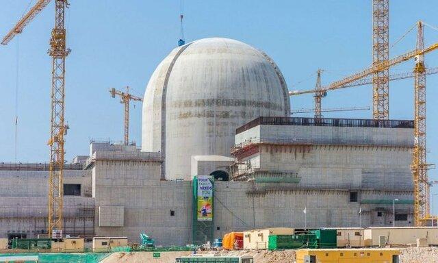 Atomarer Wettlauf im Nahen Osten?