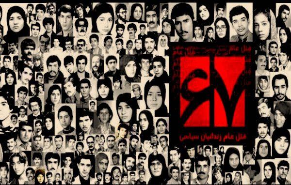 Bilder der hingerichteten politischen Gefangenen im Sommer 1988 im Iran
