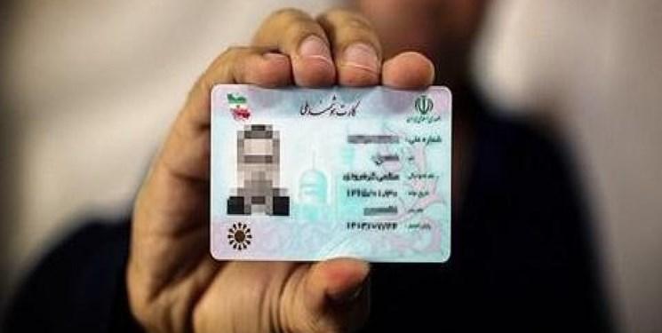 Kein Personalausweis für bestimmte religiöse Minderheiten