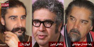 Inhaftierte Schriftsteller Iran, Keyvan Bazhan, Baktash Abtin und Reza Khandan (Mahabadi), PEN America,