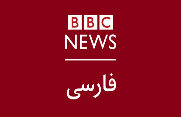 """""""Ayatollah BBC"""""""