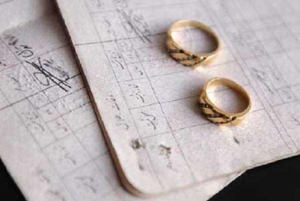 Scheidungsquote für Standesämter