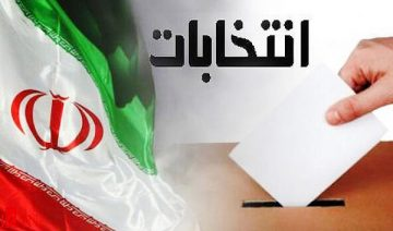 Wahlen, Iran, Präsidentschaftswahlen,