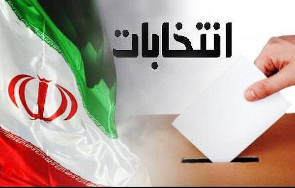 Die Islamische Republik fiebert