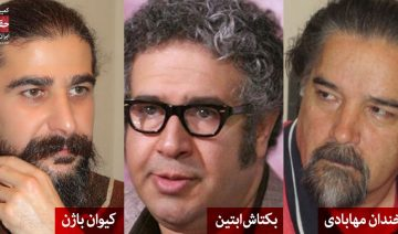 v.l. Keyvan Bazhan, Baktash Abtin und Reza Khandan (Mahabadi)