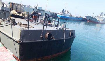 Konarak versehentlich abgeschossen, Jamaran