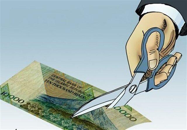 Grünes Licht für neue Landeswährung