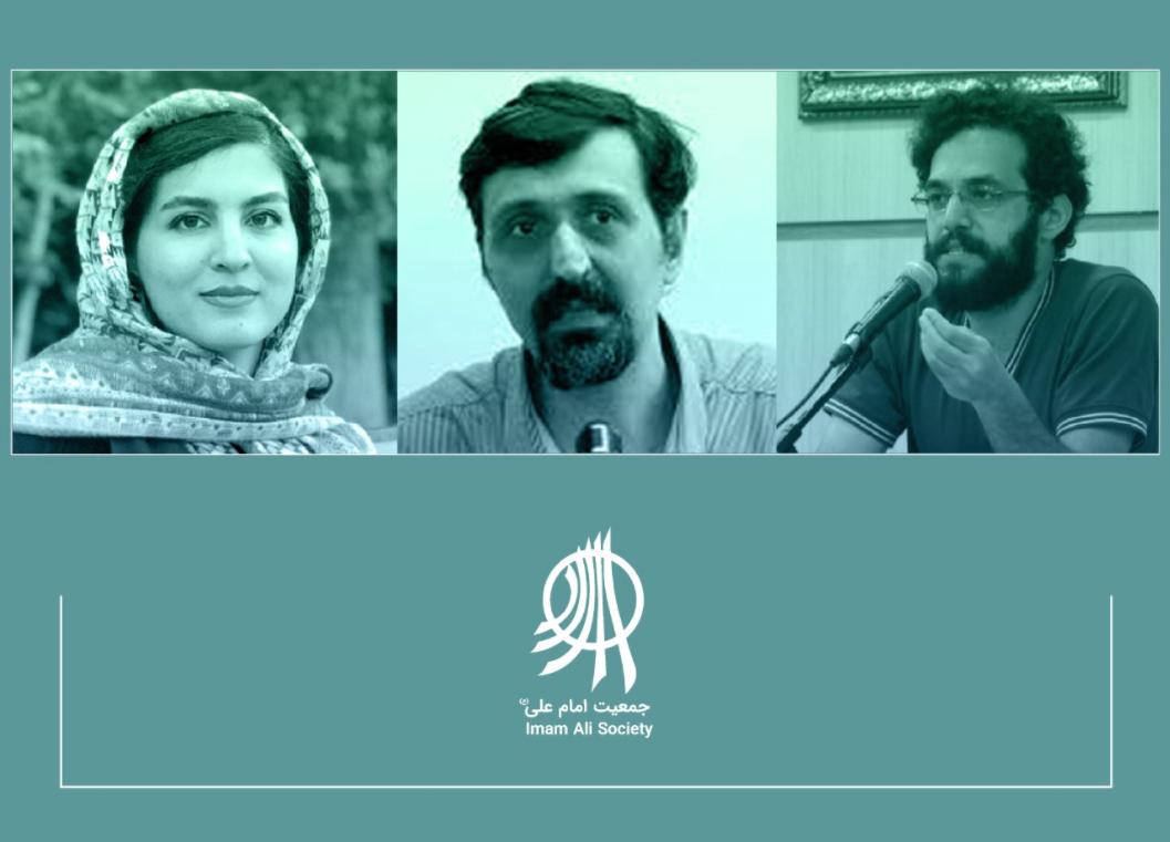 Wohltäter*innen aus politischen Gründen verhaftet, Katayoun Afrazeh (Aufseherin), Sharmin Meymandi Nejad (Gründer) und Morteza Keymanesh (Medienbeauftragter) der Wohlfahrtsorganisation