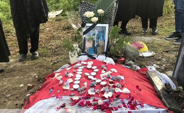 Grabstätte von Romina Ashrafi